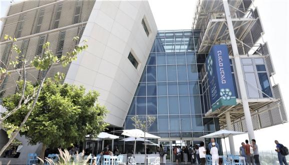 The annual Conference of Science and the Environment at the Porter Building. Photo: Israel Society for Ecology and Environmental Sciences