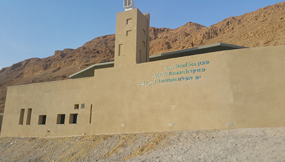 Dead Sea Research Institute