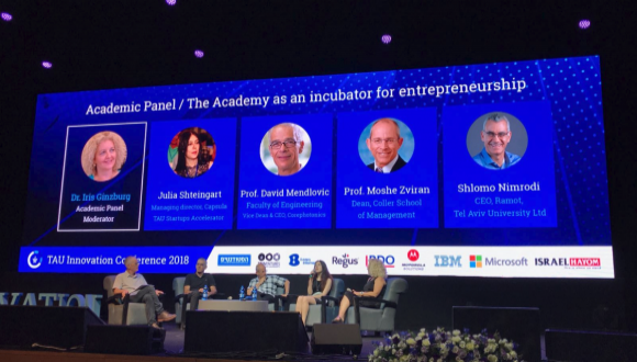 The Academy as an Incubator for Entrepreneurship - TAU Innovations Conference